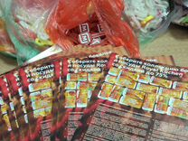Буклеты Магнит наклейки — Коллекционирование в Геленджике