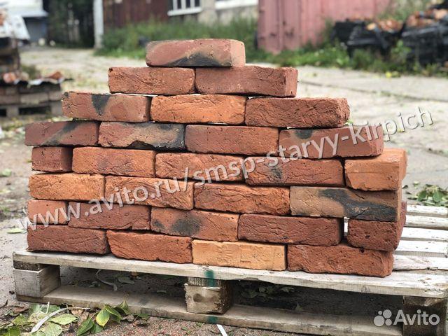 Цемент и кирпич в москве бетонная смесь это строительный материал