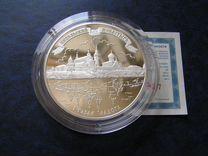 Никольский монастырь монета серебро 25 р