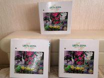 Альбомы с описанием растений