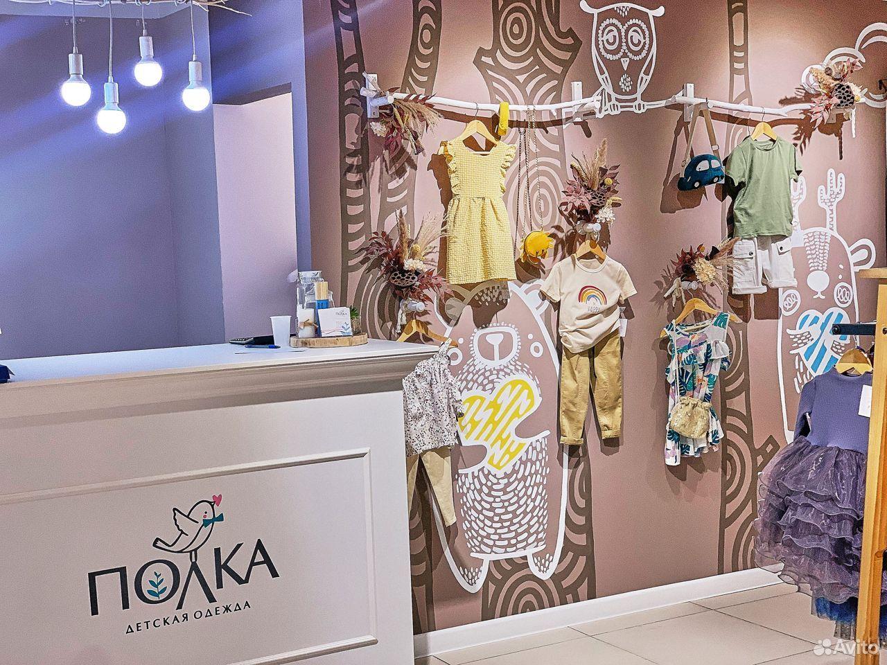 Розничный магазин и интернет-магазин детской одежд  89243104804 купить 1