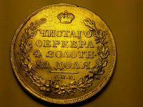 Монета рубль 1819 г