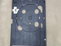Лоток адаптер для печати на дисках hp