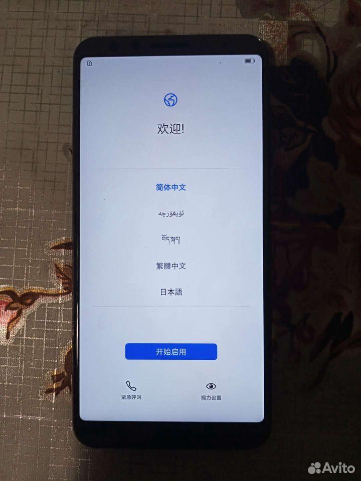 Huawei Nova 2S  89339927060 купить 3