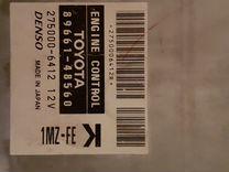 Блок эбу для двигателя Lexus RX300 (оригинал) 1MZ — Запчасти и аксессуары в Самаре