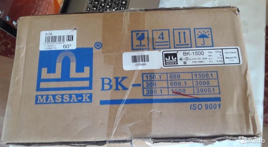 Весы в магазин  89897447412 купить 6