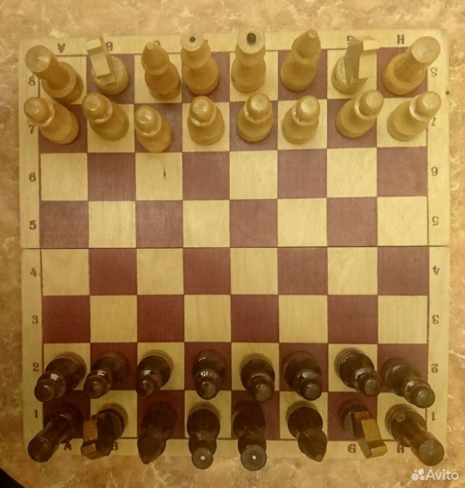 Шахматы  89312521919 купить 1
