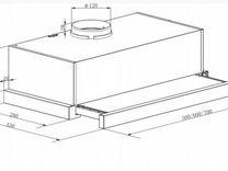 Вытяжка LEX hubble 600 Inox