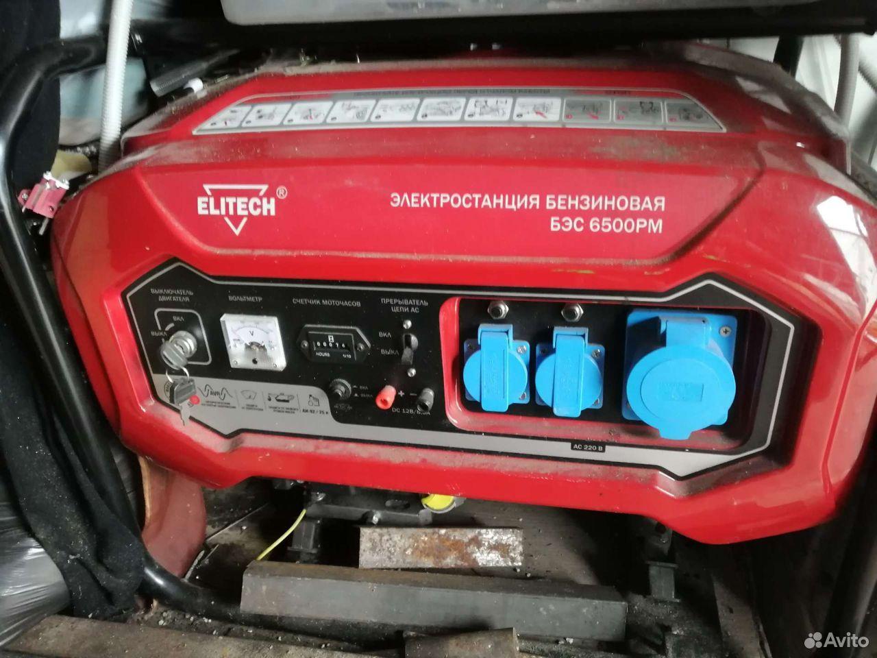Bensin generator
