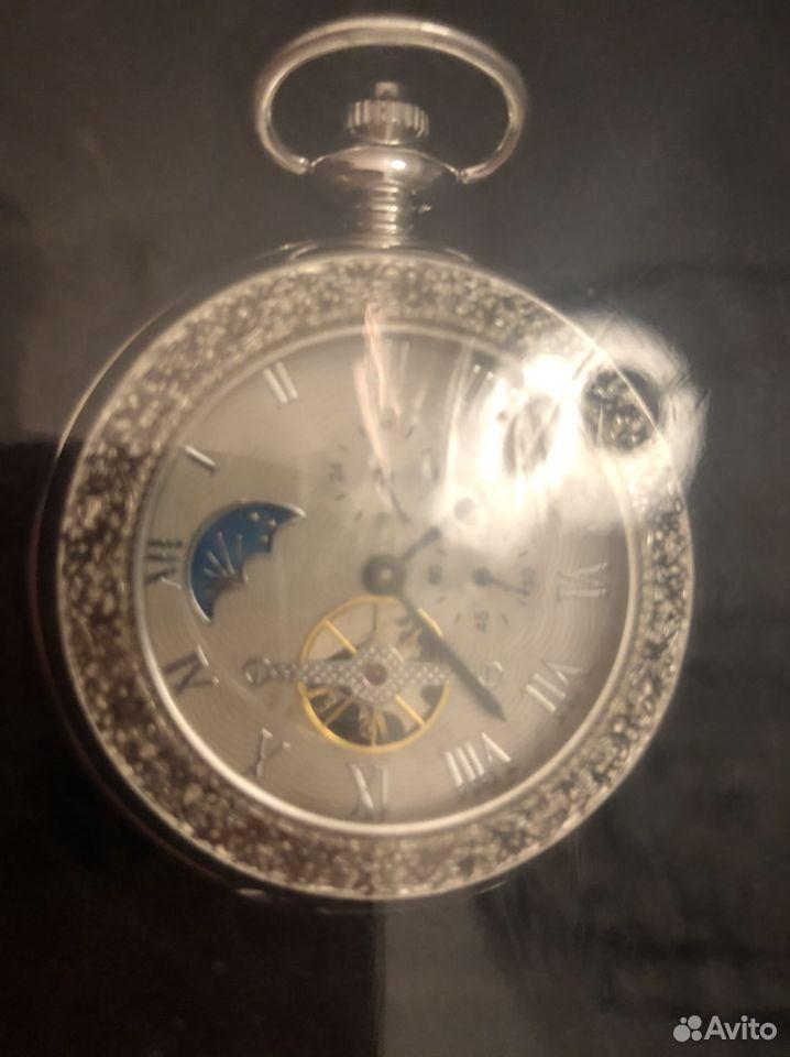 Часы карманные Atlas  89178532858 купить 1