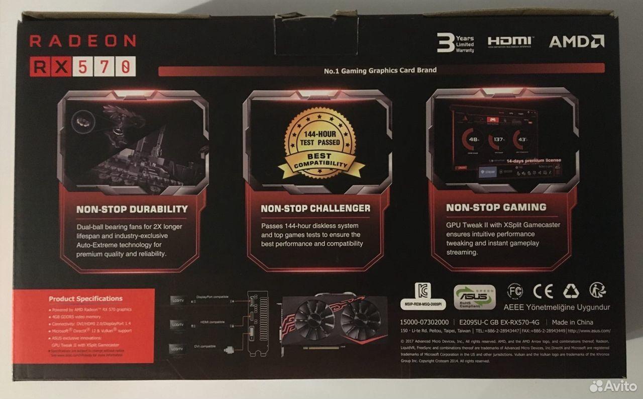 Asus RX 570 4GB  89279280639 купить 3