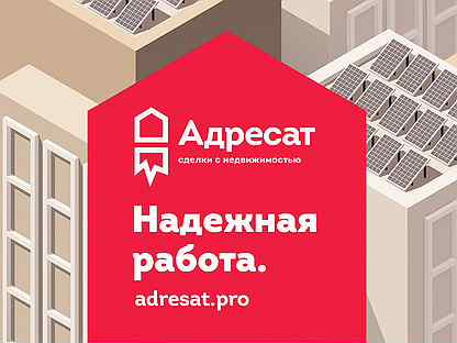 Вакансия продажа недвижимости за рубежом купить недвижимость Рас-Аль-Хайма Аль-Хамрия