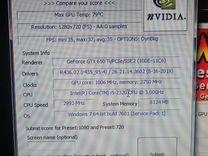 Видеокарта gtx 650 ti gtx650ti 1gb
