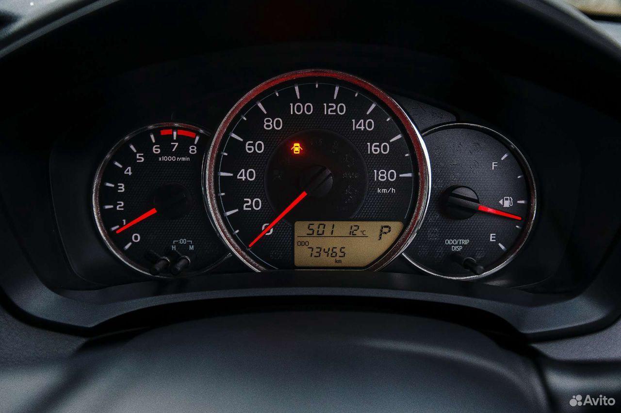 Toyota Corolla Fielder, 2015  89842800704 купить 10