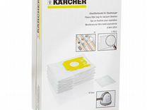 6.904-329.0 Мешки для пылесоса Karcher