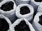 Уголь в мешках татауровский