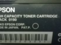Тонер-картриджи Epson AcuLaser C1100, CX11
