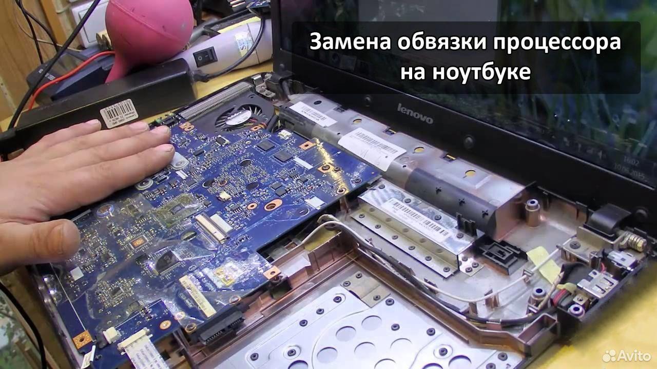 Ремонт Ноутбуков Ремонт Компьютеров На Дому. Прайс  89650358034 купить 4