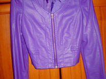 Новая короткая куртка р XS