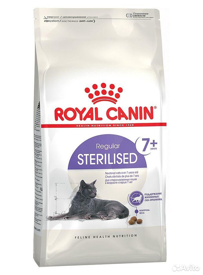 Корм сухой Royal Canin Sterilised 7+  89121163421 купить 1