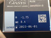 Контактные линзы Acuvue Oasys -1,75 12 шт