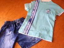 Детская одежда новая