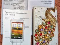 Телефон HTC Desire C (PL01100)