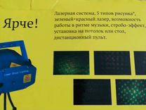 Лазерная система мсм емs-05r