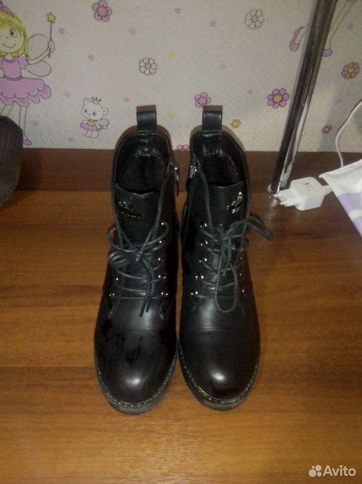 Ботинки  89144500585 купить 1