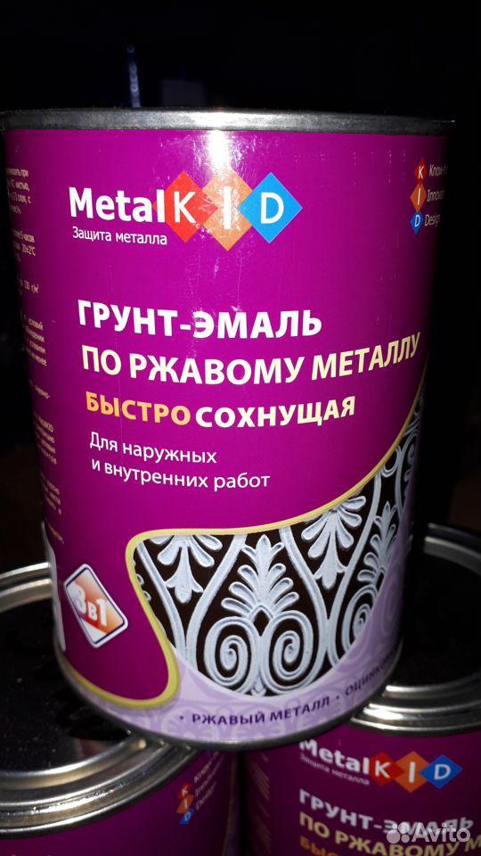 Краска по Ржавчине Metalkid