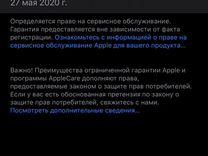 iPhone XS Max 256gb обмен note 10