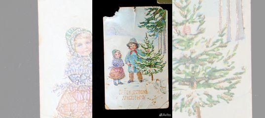 испытывают австрийские открытки 1912 года сейчас поиграем