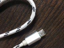 Кабель micro USB новый