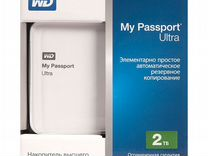 Внешний HDD WD My Passport Ultra 2 TB