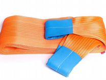 Продам стропы и ремень стяжной