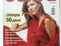 Журнал Burda 12/2004