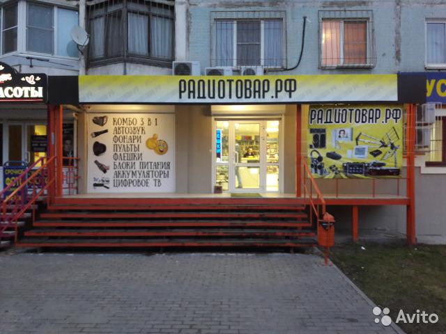 Магазин техника для дом волгоград москва фирменный магазин женского белья черемушки